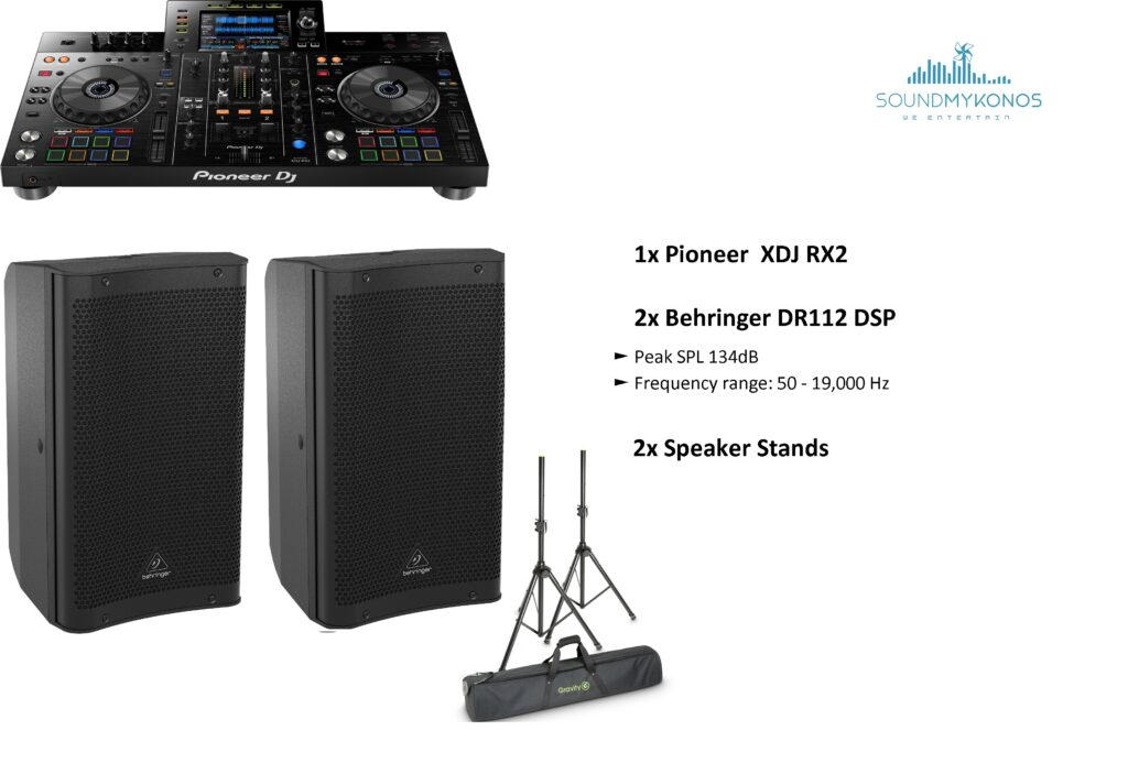 Professional DJ controller and powerfull speakers
